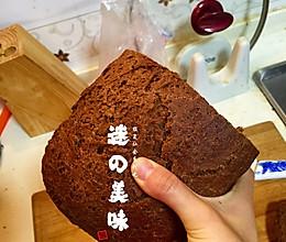 苦咖啡面包 增肌减脂期都可以的早餐主食 面包机的做法