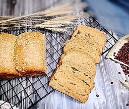 #做道懒人菜,轻松享假期#香葱粗粮面包(无糖、油、奶)的做法