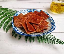 #520,美食撩动TA的心!#蜜汁猪肉脯的做法
