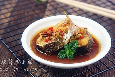 微波酱味子鱼#美的微波炉菜谱#