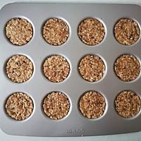 红糖燕麦饼干的做法图解6