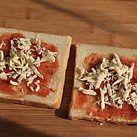 【吐司比萨】——隔夜吐司变华丽早餐的做法图解4
