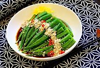 #幸福的味道#日式凉拌秋葵的做法