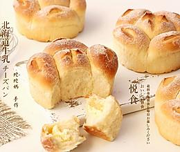 名店配方公开 北海道醇奶乳酪面包的做法