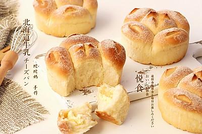 名店配方公开 北海道醇奶乳酪面包