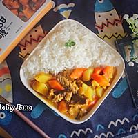 咖喱炖牛腩#安记咖喱慢享菜#