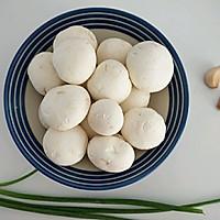 葱香口蘑的做法图解1