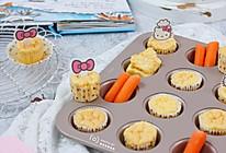 #快手又营养,我家的冬日必备菜品# 无糖胡萝卜杯子蛋糕的做法