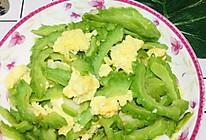 #一周减脂不重样#苦瓜炒鸡蛋的做法