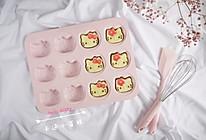 #童年不同样,美食有花样#卡通小蛋糕的做法