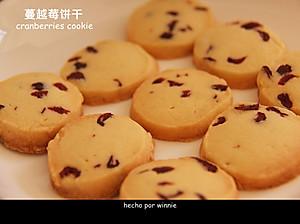 蔓越莓饼干【图片】