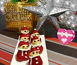 圣诞甜点——草莓版圣诞老人的做法