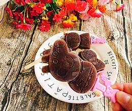 巧克力小布丁的做法