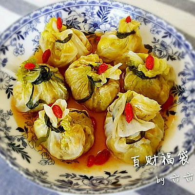 百财(白菜)福袋