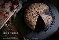 低油不上火的黑芝麻黑米糕的做法