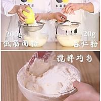 樱花挞的做法图解3