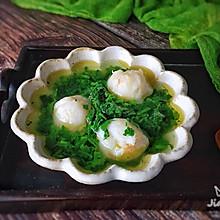 #春季减肥,边吃边瘦#荠菜虾丸汤