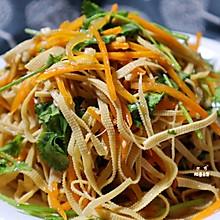 减肥必吃的凉拌菜❗️  凉拌豆腐丝 ❗️ 多吃不长胖