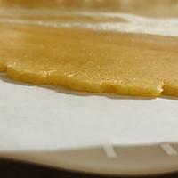 #快手又营养,我家的冬日必备菜品#纽扣小饼干的做法图解5