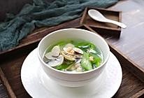 #做道懒人菜,轻松享假期#双贝丝瓜汤的做法