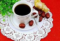 姜枣茶——驱寒利器(感冒不吃药)的做法
