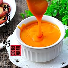 韩式南瓜粥#甜蜜神厨#