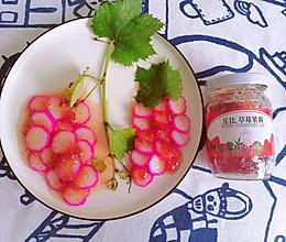 草莓山药的做法