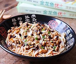 香菇肉臊子酸汤面的做法