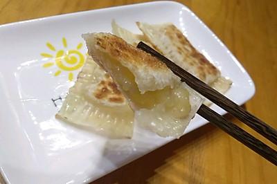 11【香蕉派】