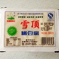 抹茶豆腐芝士蛋糕的做法图解4