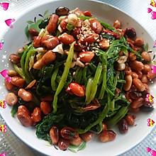 清凉爽口――菠菜花生米