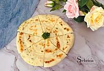 #秋天怎么吃#香酥葱花烙饼的做法