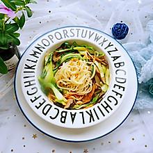 #童年不同样,美食有花样#杂蔬肝粉炒面·辅食