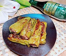 #仙女们的私藏鲜法大PK#青椒酿肉的做法