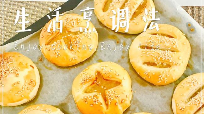 菠萝酥饼的做法