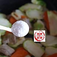儿菜胡萝卜炒肉片的做法图解7