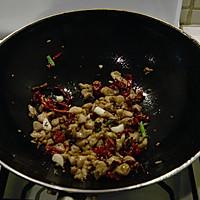 最上瘾的绝味川菜——花椒鸡丁的做法图解5