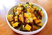 香葱金瓜芋的做法