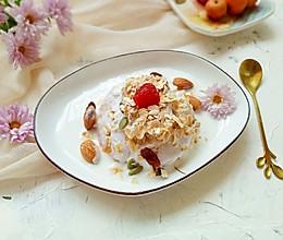酸奶红薯麦片——最省时省钱的小甜品#秋天怎么吃#