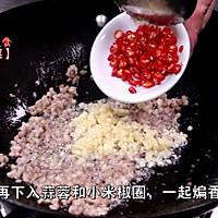 生菜这样做不仅色泽靓丽, 味道鲜美, 制作简单易掌握的做法图解5