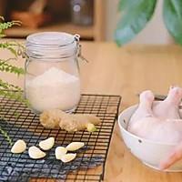 台湾经典小吃盐酥鸡,一口就酥到心里的做法图解1