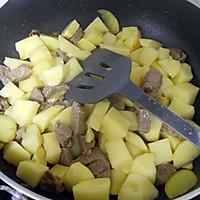 番茄土豆牛肉的做法图解3