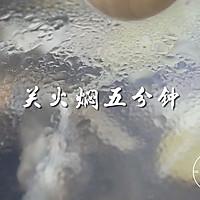 清蒸多宝鱼的做法图解6