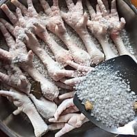 正宗客家盐焗鸡爪的做法图解7