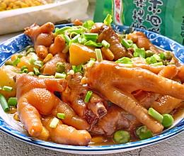 #下饭红烧菜#红烧土豆鸡爪的做法