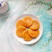 蜜薯豆沙饼