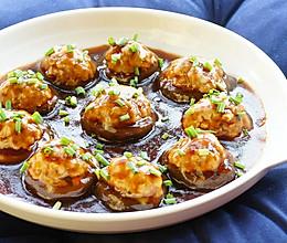 香菇酿肉#美极鲜味汁#的做法