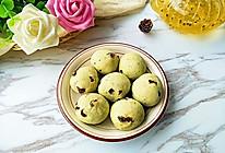 蔓越莓抹茶麻薯包#有颜值的实力派#的做法