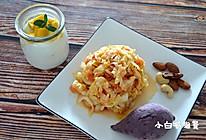309大卡减脂晚餐(西红柿炒卷心菜、蒸紫薯、无糖酸奶+芒果)的做法