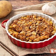 奥尔良烤鸡腿土豆(烤箱菜)